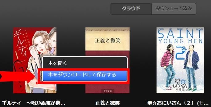 pdf mobi 変換 アプリ mac