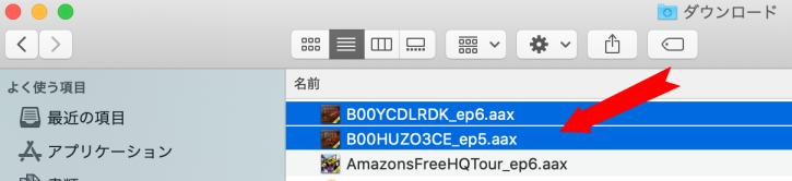 macへ転送完了のaudible