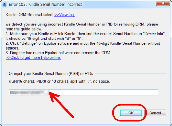Android KindleのPIDを入力