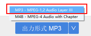 audible分割