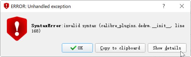 calibre syntaxエラー