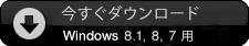 日本Kindle for PCダウンロード