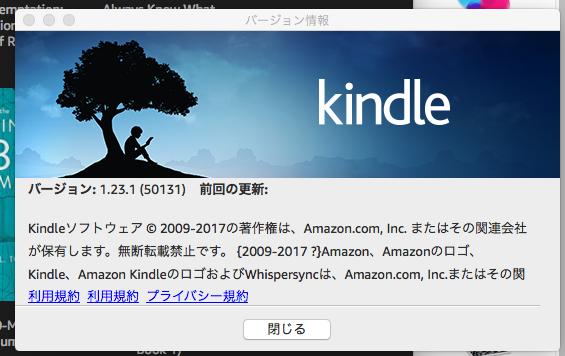 kindle mac 1.23