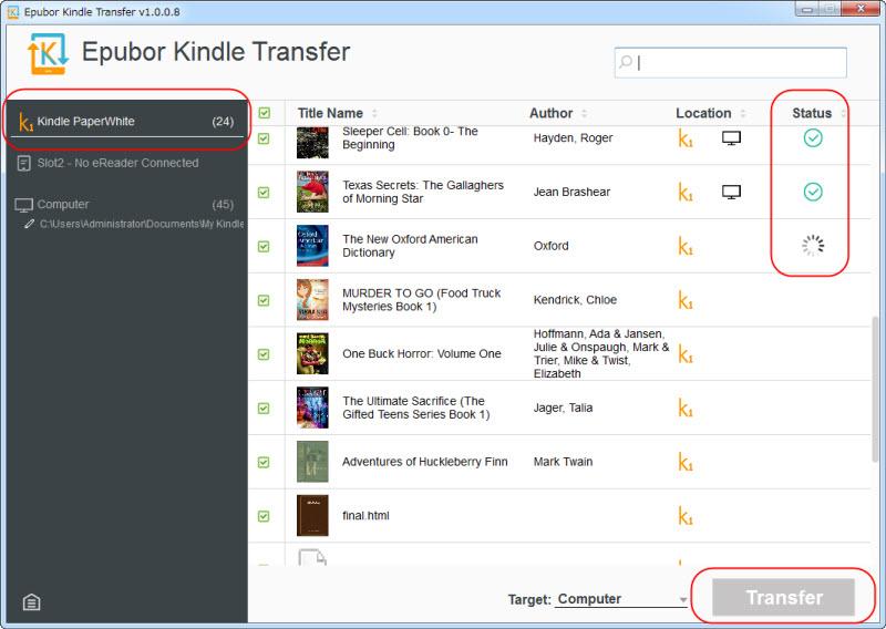 Kindle転送でKindle本シェア