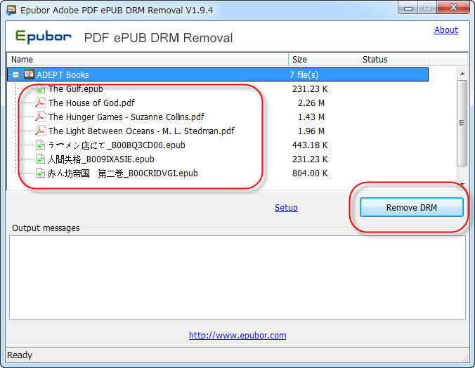 Adobe DRM解除