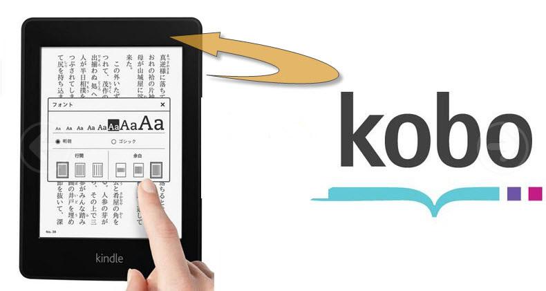 KindleでのKobo