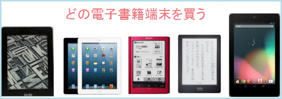 kindle azw pdf 変換