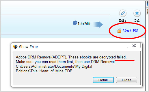 Adobe DRM確認