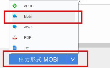 PDFをMOBIに変換