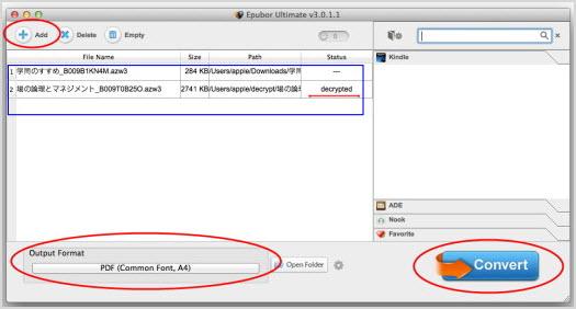 kindle pdf 変換 mac kcr