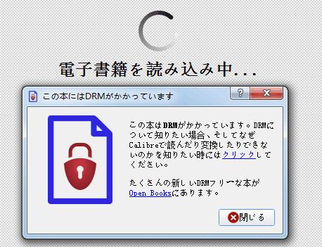 azw3 epub 変換 ソフト