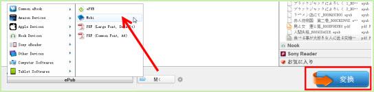pdf to mobi converter offline
