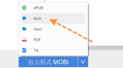 pdfからmobiへ変換