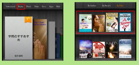 read-pdf-books-on-kindle