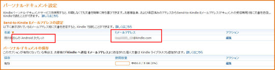 read-pdf-files-on-kindle