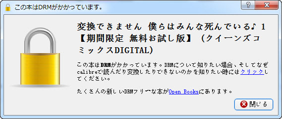 kindle pdf 変換 kfx