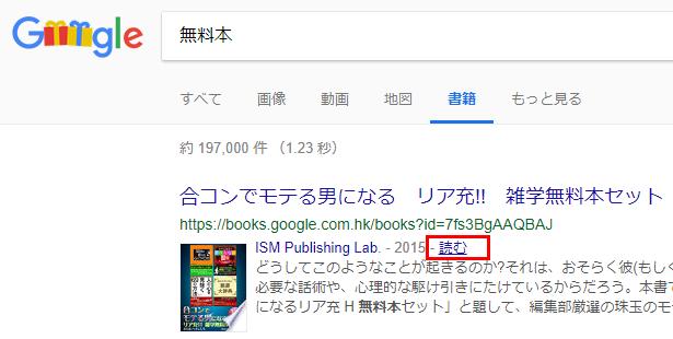 download free google books to pdf