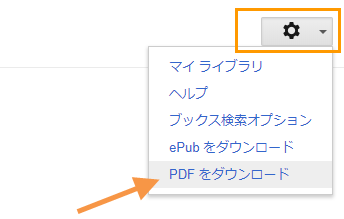 download  google as pdf