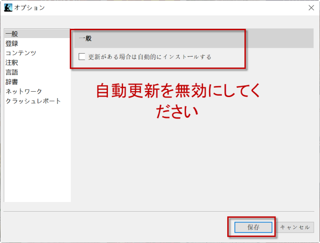 kindle desktop 1.25