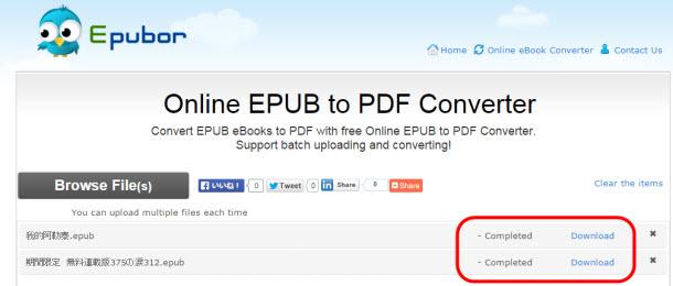 iBookstore ePubからpdfへ変換